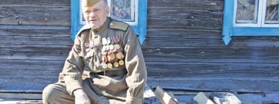 Три километра из жизни гвардии рядового Василия Гордеенко