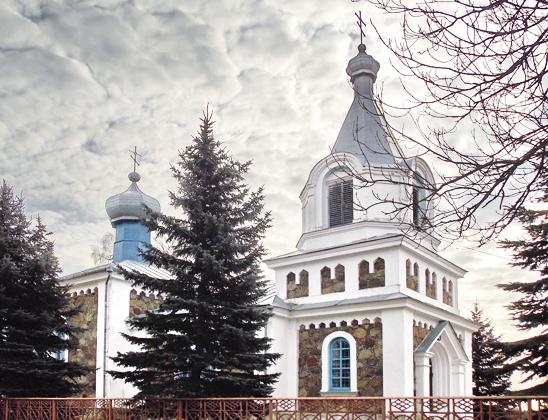 Церковь Александра Невского.