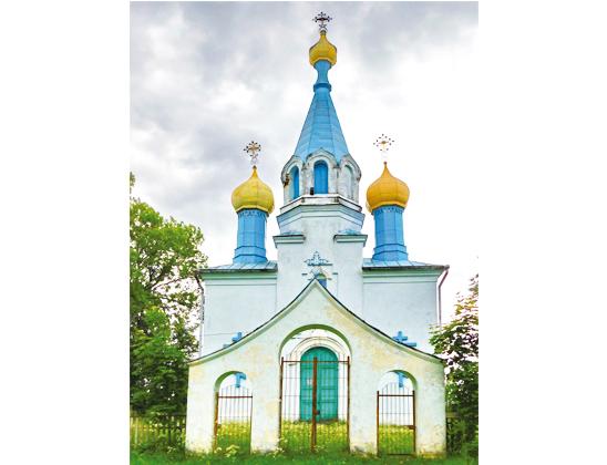 Церковь Илии Пророка.