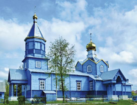 Церковь Святого Луки.