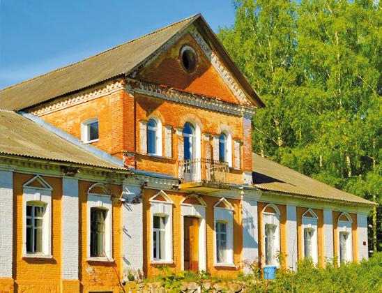Усадебный дом Здроевских.
