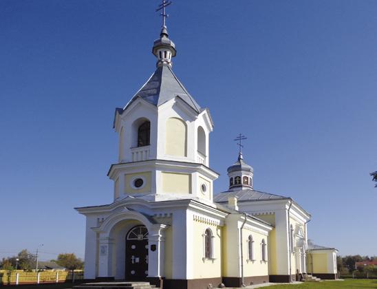 Петропавловская церковь.