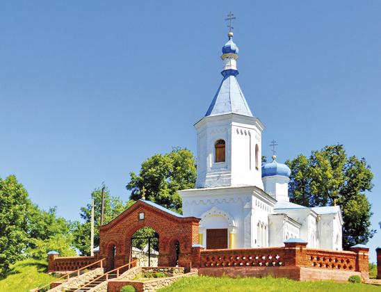Церковь Преображения Господня.