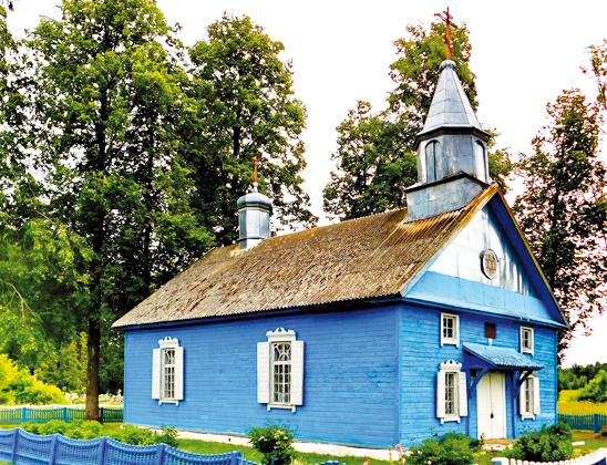 Молельный дом.