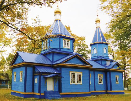Храм Рождества Богородицы.