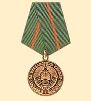 Медаль «За безупречную службу»