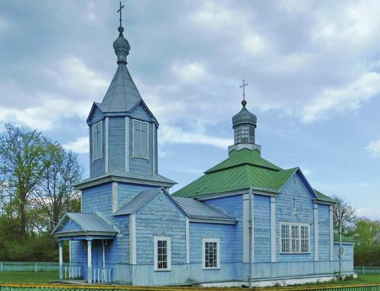 Церковь Андрея Первозванного.