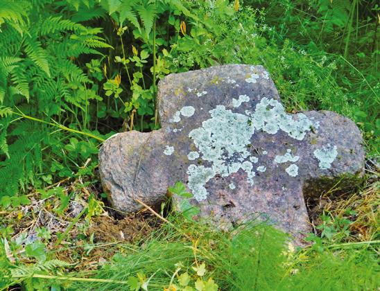 Каменный символ веры.