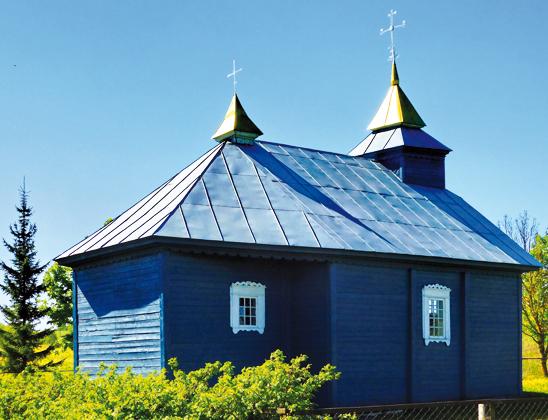 Церковь Святого Ильи.