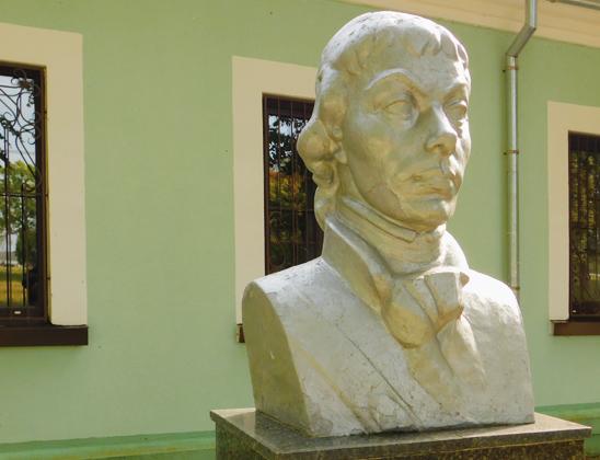 Памятник Тадеушу Костюшко.