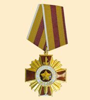 Орден «За личное мужество».