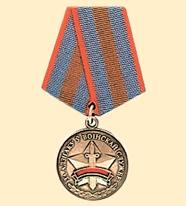 Медаль «За адзнаку ў воiнскай службе»