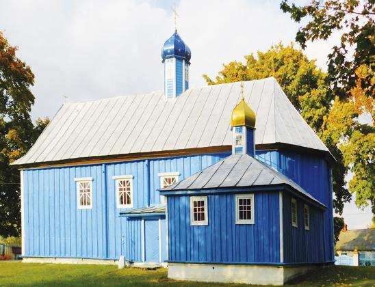 Вознесенская церковь.