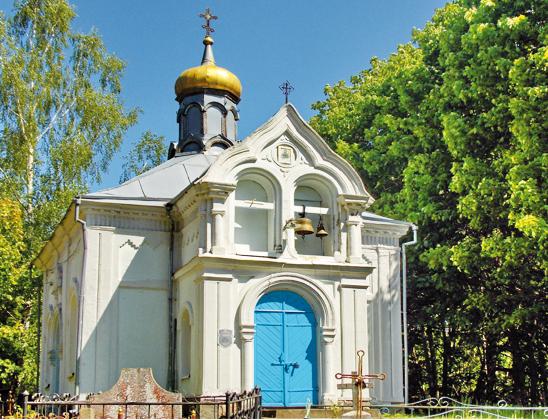 Церковь Святого Иоанна Предтечи.