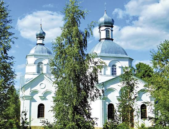 Церковь Святых Петра и Павла.