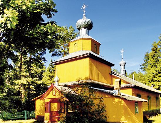 Церковь Святого Пантелеймона.