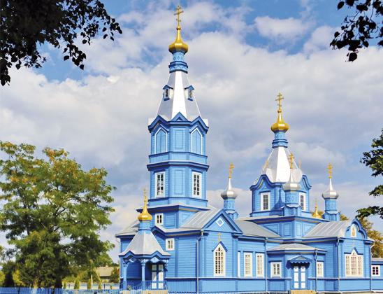 Свято-Пречистенская церковь.