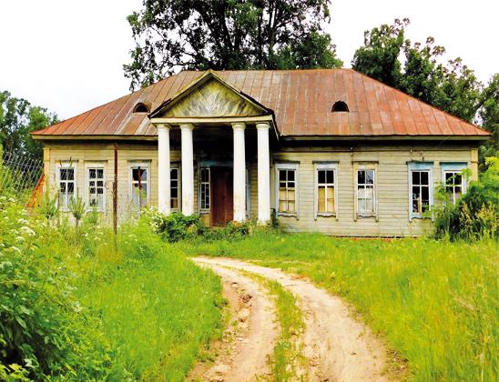 Усадебный дом.