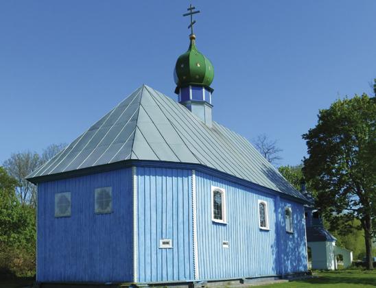 Церковь Рождества Богородицы.