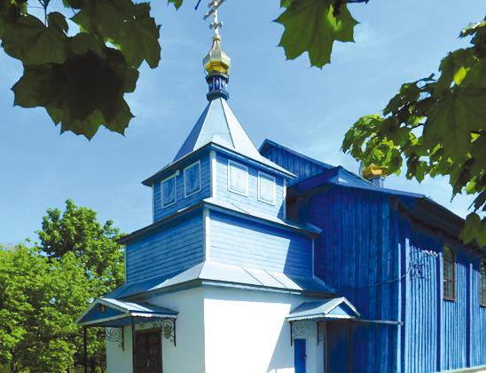 Церковь Святого Онуфрия.