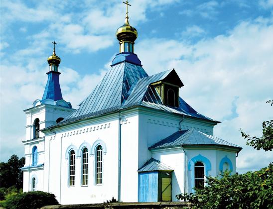 Свято-Покровская церковь.