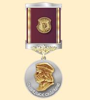 Медаль Франциска Скорины.