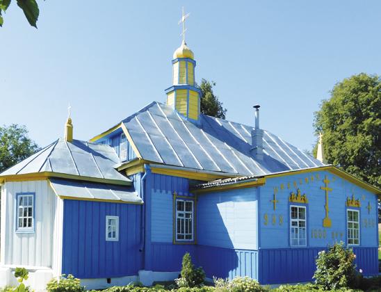 Церковь Святого Николая.