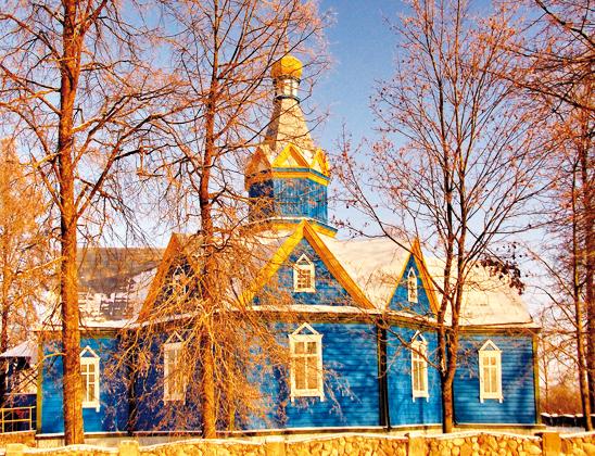 Церковь Святого Георгия.