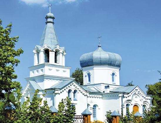 Пречистенская церковь.