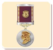 Медаль Франциска Скорины