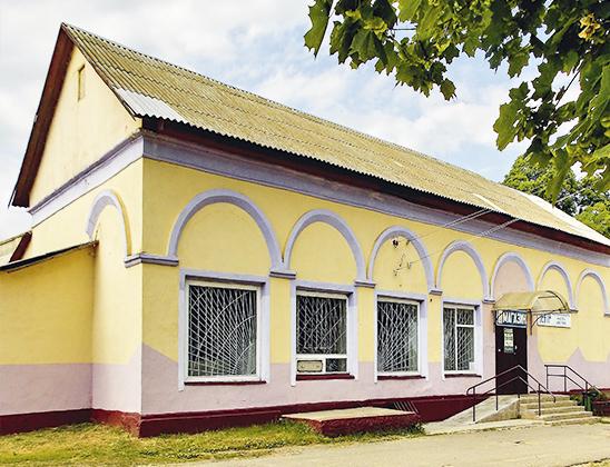 Здание бывшей оранжереи.