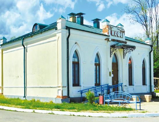 Почтовая станция.