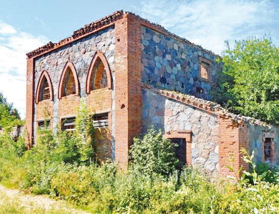 Руины бровара.