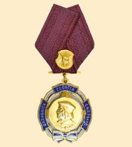 Орден Франциска Скорины.