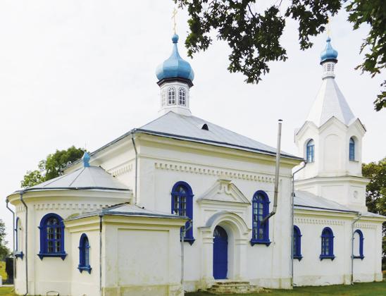 Успенская церковь.