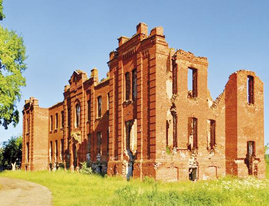 Руины больницы.