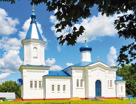 Храм Николая Чудотоворца.