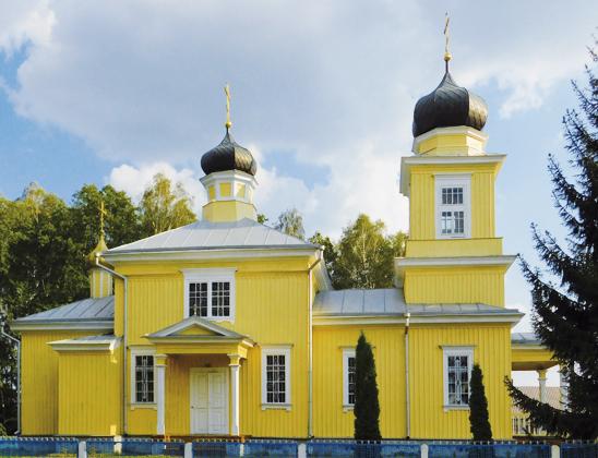 Церковь Параскевы Пятницы.