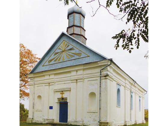 Церковь в Субботах.